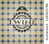 twine arabic emblem background. ...   Shutterstock .eps vector #1285823788