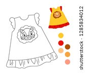 coloring book for children.... | Shutterstock .eps vector #1285834012