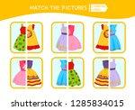 matching children educational... | Shutterstock .eps vector #1285834015