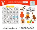 words puzzle children... | Shutterstock .eps vector #1285834042