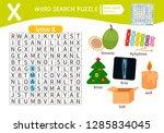 words puzzle children... | Shutterstock .eps vector #1285834045