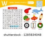 words puzzle children... | Shutterstock .eps vector #1285834048