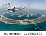 dubai palm artificial island... | Shutterstock . vector #1285861672