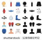 boxing extreme sports cartoon...   Shutterstock .eps vector #1285881952