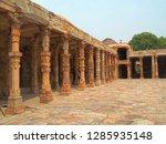 qutub minar  a unesco world...   Shutterstock . vector #1285935148