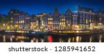 amstel river  canals and boats...   Shutterstock . vector #1285941652