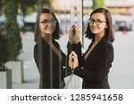 modern business woman standing... | Shutterstock . vector #1285941658