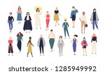 women's world. crowd of girls... | Shutterstock . vector #1285949992