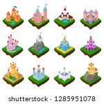 cartoon castle vector fairytale ... | Shutterstock .eps vector #1285951078