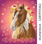 vector colorful illustration.... | Shutterstock .eps vector #1285955362