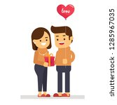 the couple are holding a heart...   Shutterstock .eps vector #1285967035