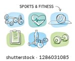 icon set fitness  with weights  ... | Shutterstock .eps vector #1286031085