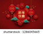 chinese new year 2019... | Shutterstock .eps vector #1286045665