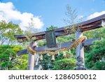 Stock photo the torii gate in shoin shinto shrine in hagi city yamaguchi pref japan the panel on the torii 1286050012