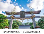 Stock photo the torii gate in shoin shinto shrine in hagi city yamaguchi pref japan the panel on the torii 1286050015
