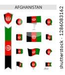 afghanistan flat flag... | Shutterstock .eps vector #1286083162