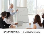 experienced positive business...   Shutterstock . vector #1286092132