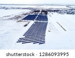 solar power plant  winter view | Shutterstock . vector #1286093995