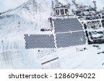 solar power plant  winter view | Shutterstock . vector #1286094022