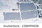 solar power plant  winter view | Shutterstock . vector #1286094028