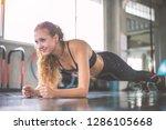 young beautiful woman... | Shutterstock . vector #1286105668