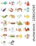 kids alphabet. rasterized...   Shutterstock . vector #128614265