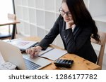 business documents on office...   Shutterstock . vector #1286177782