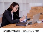 business documents on office...   Shutterstock . vector #1286177785