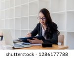 business documents on office...   Shutterstock . vector #1286177788