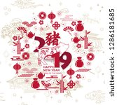 happy chinese new year 2019... | Shutterstock .eps vector #1286181685