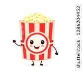 Funny Happy Cute Smiling Bucket ...