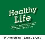 vector modern emblem healthy... | Shutterstock .eps vector #1286217268
