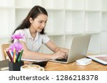 business documents on office...   Shutterstock . vector #1286218378