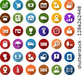 color back flat icon set  ... | Shutterstock .eps vector #1286262448