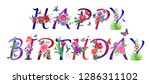"the inscription ""happy birthday""... 