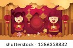 chinese national dress wish a... | Shutterstock .eps vector #1286358832