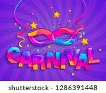 colorful mask for carnival... | Shutterstock .eps vector #1286391448