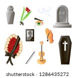 set of items used at the...   Shutterstock .eps vector #1286435272
