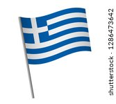 greece flag icon. national flag ... | Shutterstock . vector #1286473642