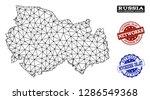 black mesh vector map of... | Shutterstock .eps vector #1286549368