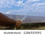 solar panel  alternative... | Shutterstock . vector #1286553592