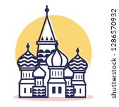 st. basils cathedral icon  ... | Shutterstock .eps vector #1286570932