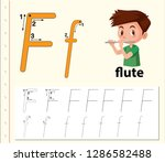letter f tracing alphabet... | Shutterstock .eps vector #1286582488