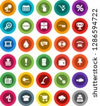 white solid icon set  fetlock... | Shutterstock .eps vector #1286594722