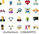 color flat icon set   angel... | Shutterstock .eps vector #1286600992