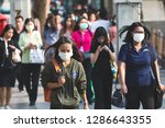 bangkok  thailand   january 14  ... | Shutterstock . vector #1286643355