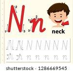 letter n tracing alphabet...   Shutterstock .eps vector #1286669545