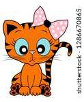 cute cat pet vector | Shutterstock .eps vector #1286670865