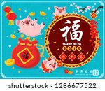vintage chinese new year poster ... | Shutterstock .eps vector #1286677522