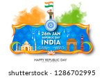 illustration of happy indian... | Shutterstock .eps vector #1286702995